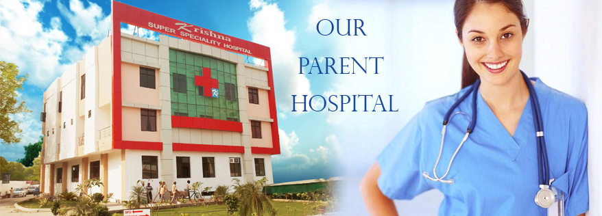 Krishna Institute of Nursing Science and Research, Kanpur Image