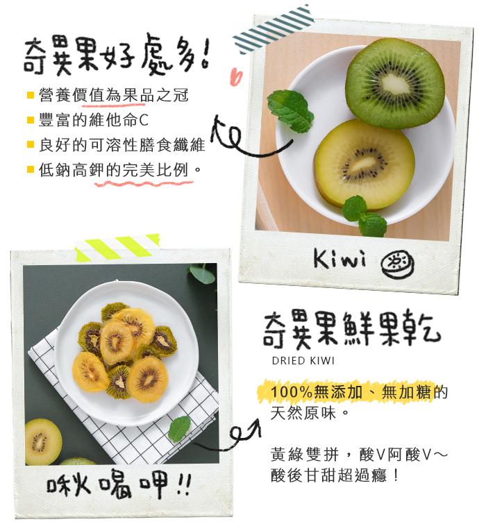 鳳梨好處多,富含維他命及多種礦物質,膳食纖維排便更順暢。100%無添加的鳳梨果乾,濕潤軟Q的口感令人愛不釋手。