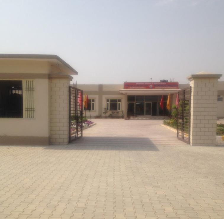 Bibi Sharan Kaur Khalsa College, Sri Chamkaur Sahib