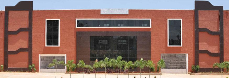 Basavashree College of Law, Kolar Image