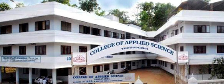 College of Applied Science, Thodupuzha Image
