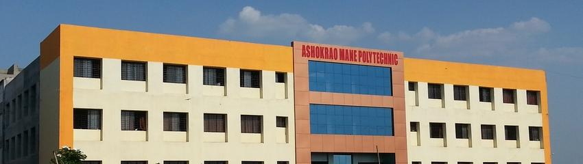 Ashokrao Mane Polytechnic
