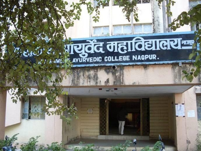 Government Ayurved College and Hospital, Nagpur Image
