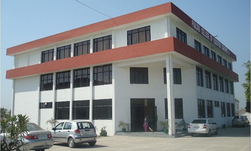 Punjab College of Commerce and Agriculture, Fatehgarh Sahib