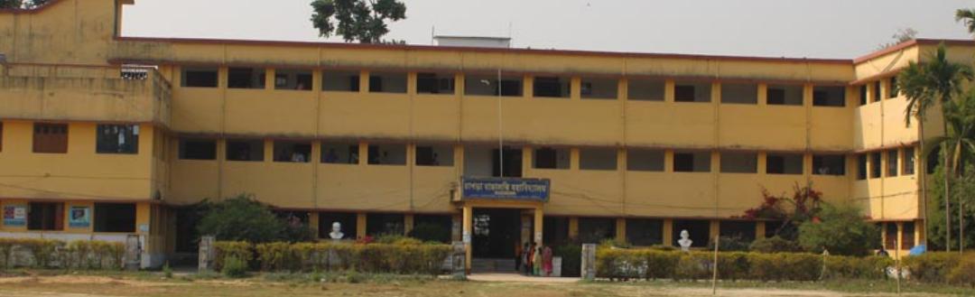 Chapra Bangaljhi Mahavidyalaya, Nadia