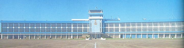Air Force Academy, Hyderabad Image