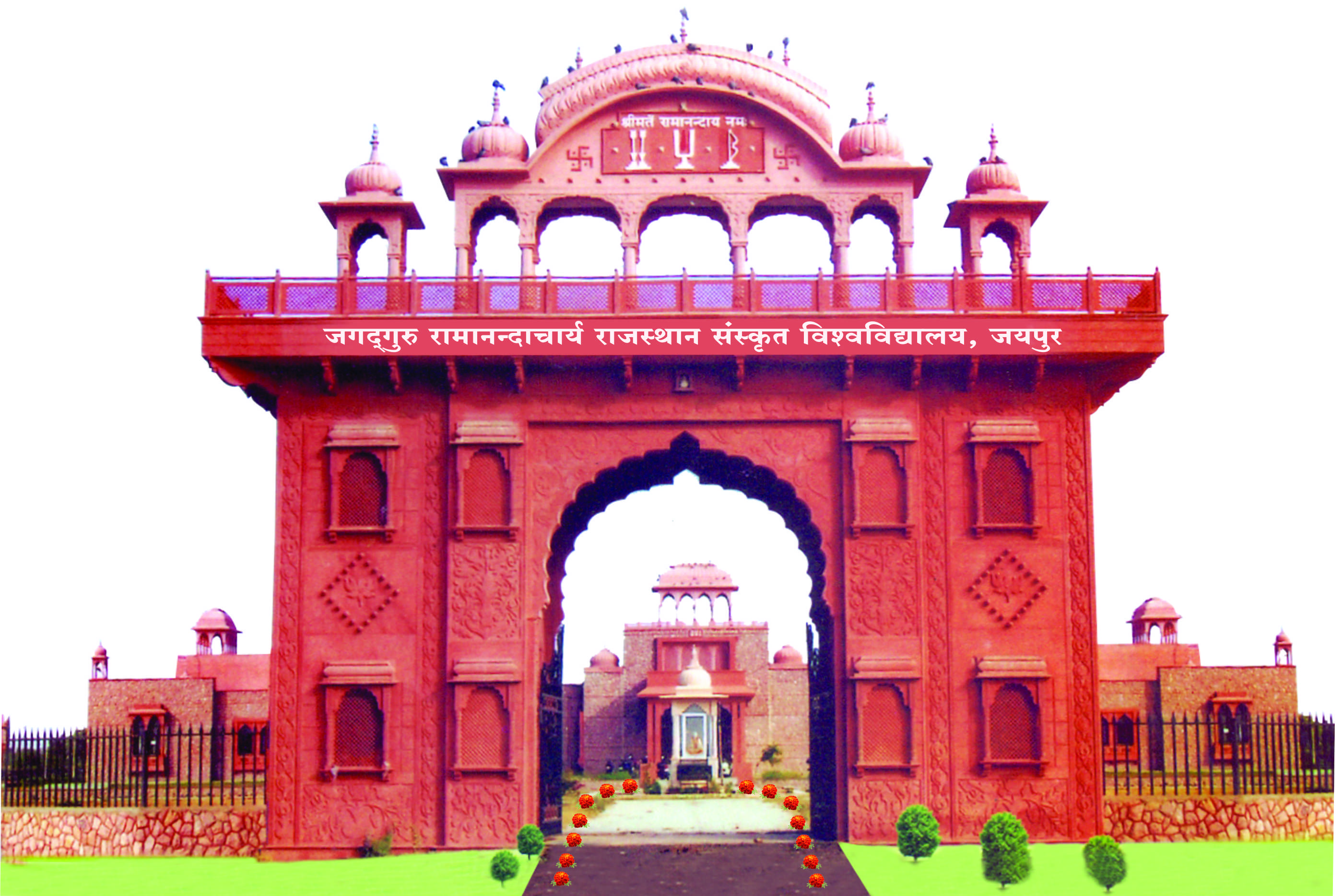 JRRSU (Jagadguru Ramanandacharya Rajasthan Sanskrit University)