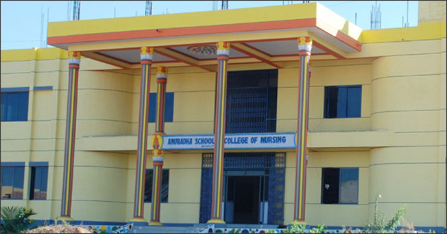 Anuradha College Of Nursing Image