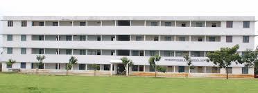 Priyadarshini College Of Nursing, Rajahmundry Image