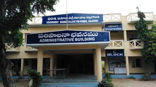 Government Degree College for Women, Nalgonda