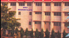 Bhoj Mahavidyalaya, Bhopal
