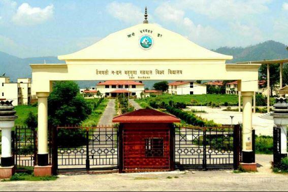 Tehri Campus, Hemvati Nandan Bahuguna Garhwal University Image