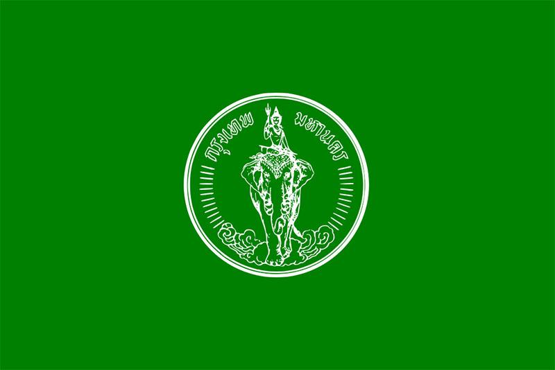 Bandera de Bangkok