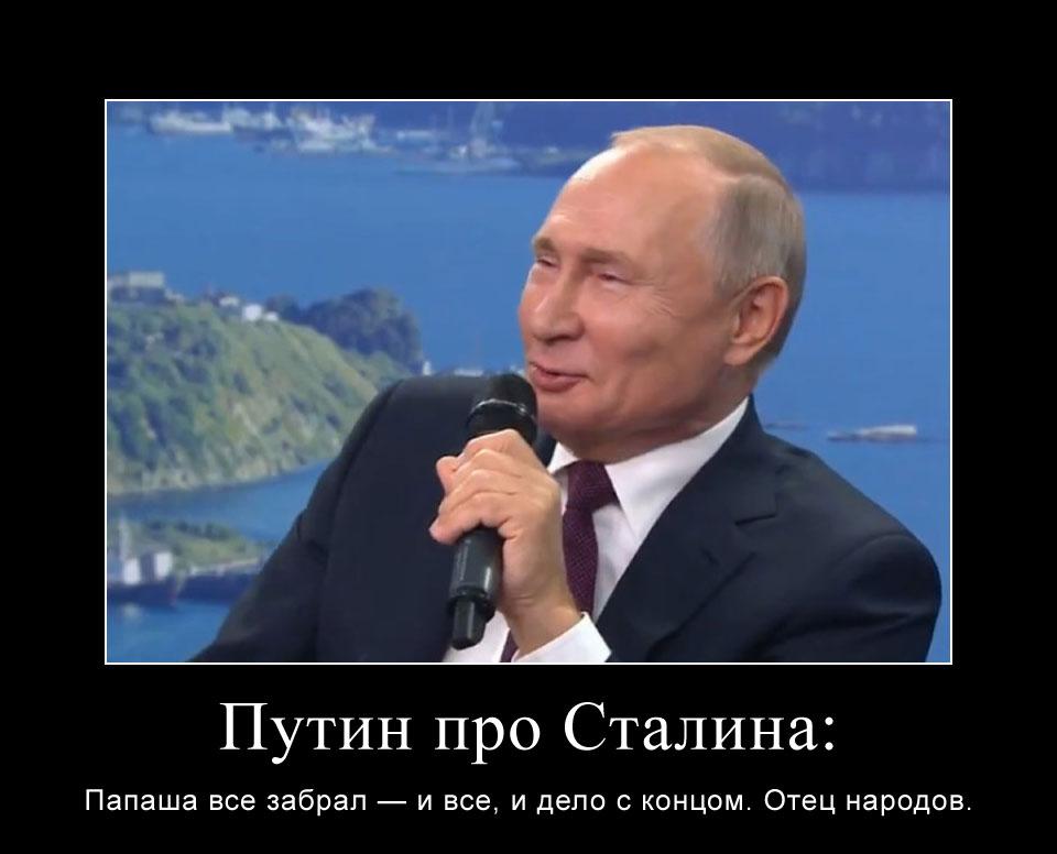 Почему россияне так переживают за Курилы?