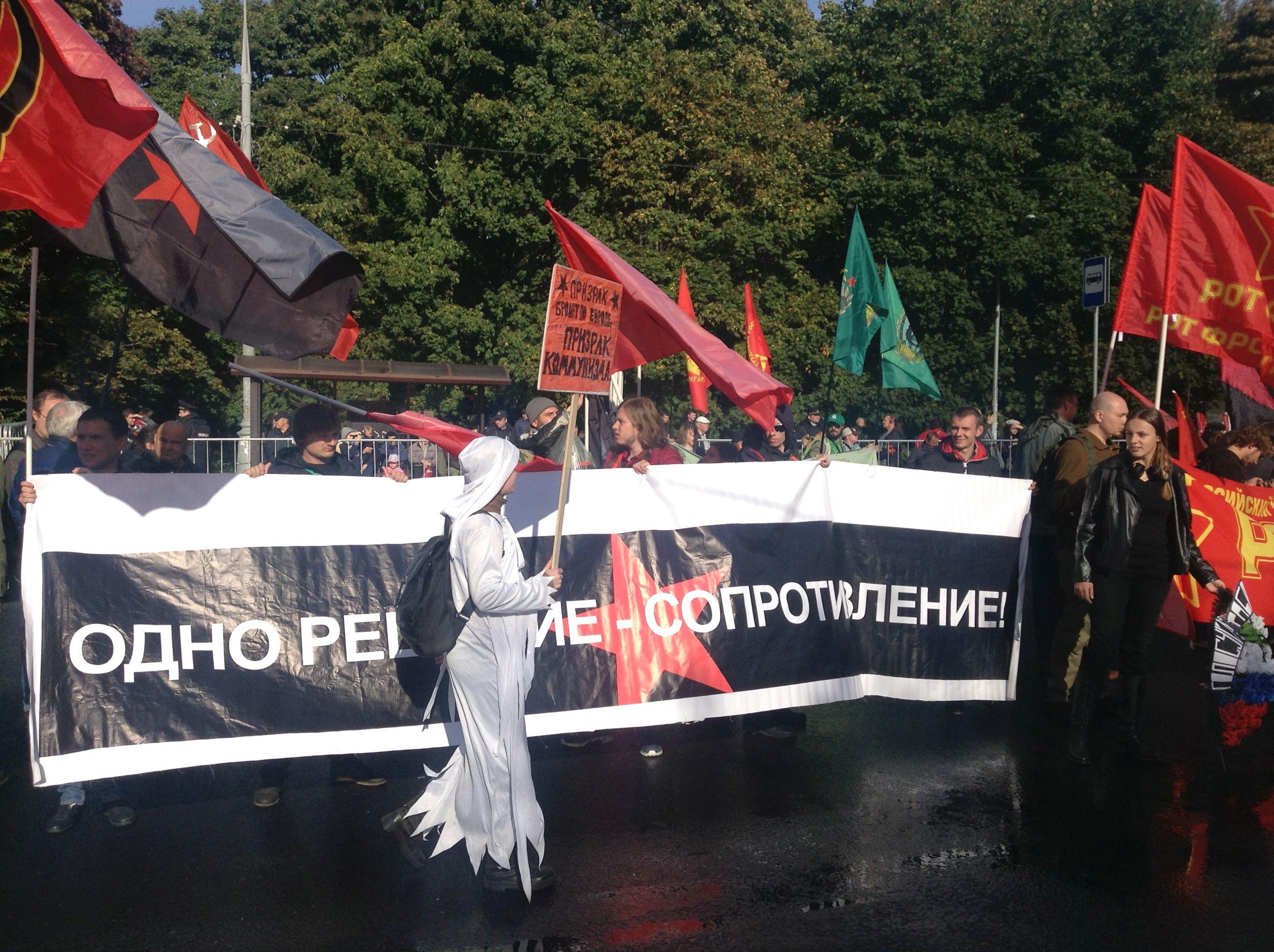 23 سبتمبر في روسيا IMG_7228
