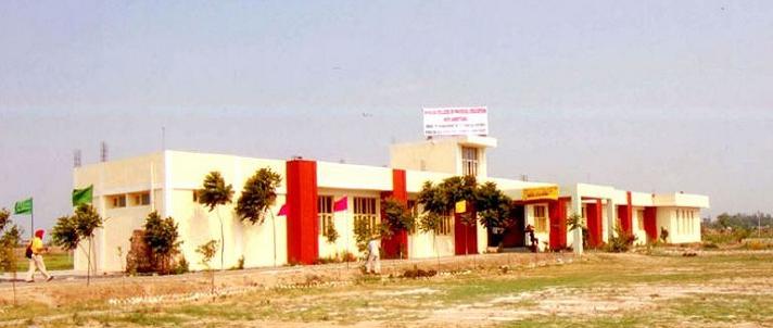 Khalsa College of Physical Education, Amritsar Image