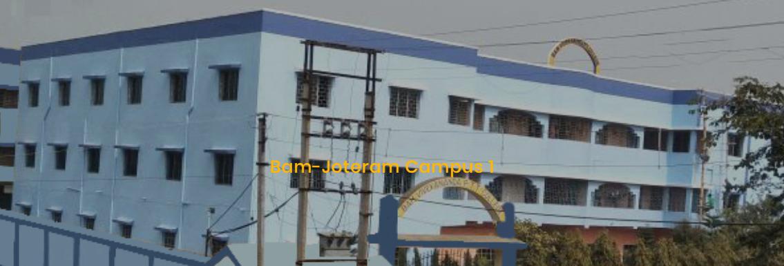 Bam Vivekananda B.Ed College, Burdwan