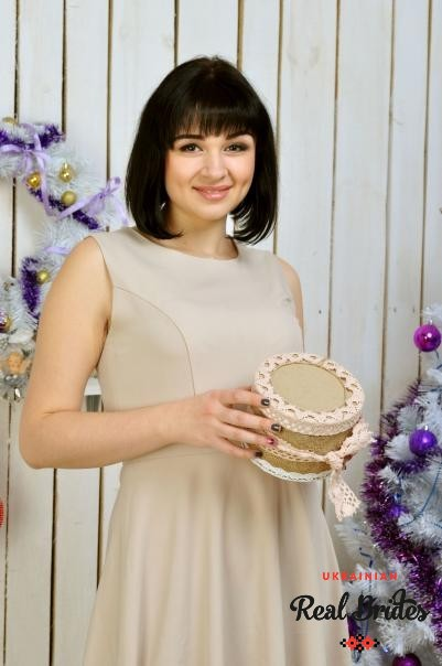 Photo gallery №13 Ukrainian bride Tatyana