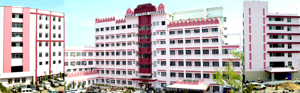 Mahavir Cancer Institute and Research Centre Image