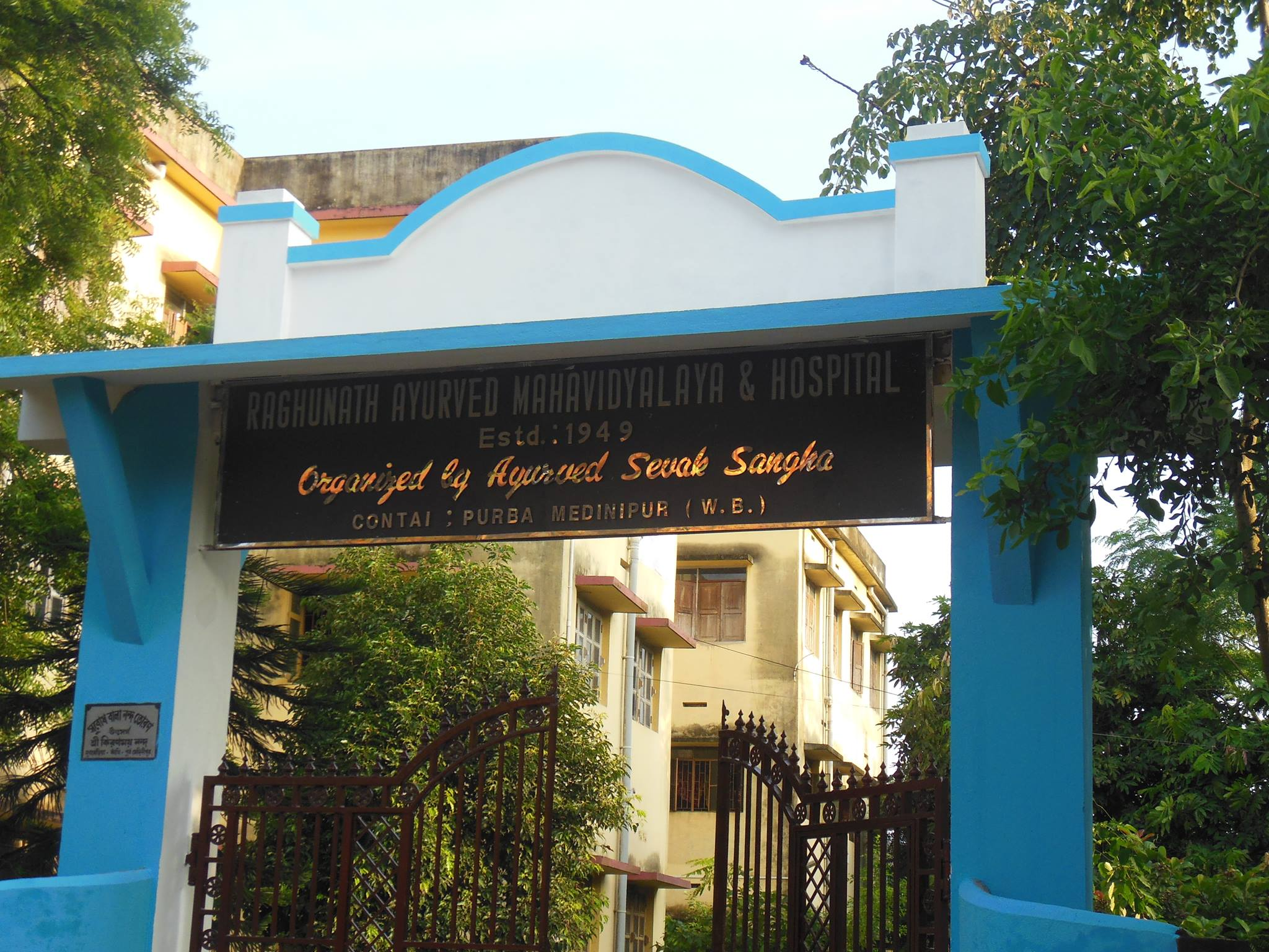Ayurved Mahavidyalaya and Hospital Image
