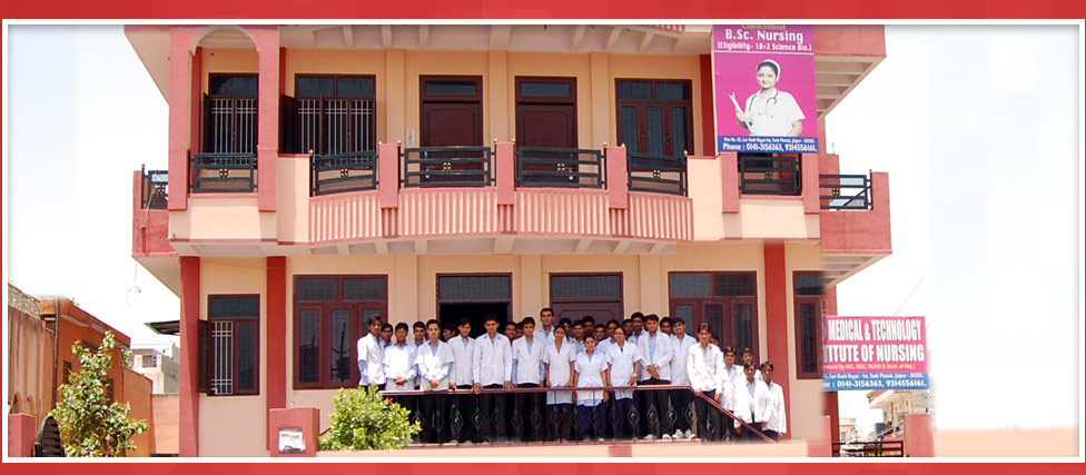 Medical and Technology National Institute Of Nursing Image