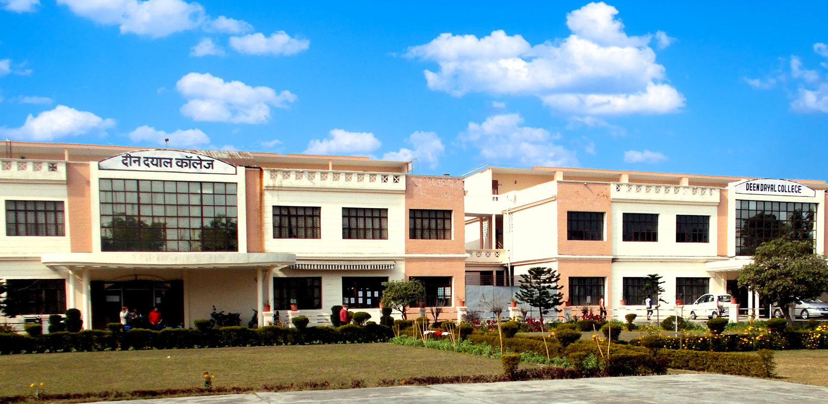 Deen Dayal P.G. College, Muzaffarnagar