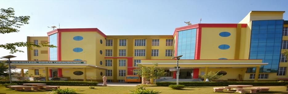 Choudhary Kana Ram Dhaka Memorial Nursing College, Jhunjhunu