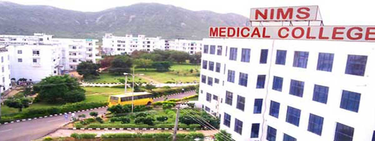National Institute of Medical Science and Research, Jaipur Image