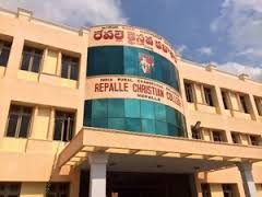 Repalle Christian College Of Nursing Image