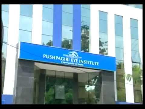 Pushpagiri Eye Institute Image