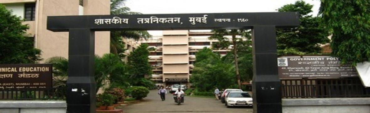 Government Polytechnic, Mumbai Image