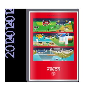 Catalogue Norev Jouet 2014