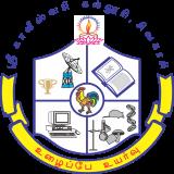 Sri Kaliswari College, Sivakasi