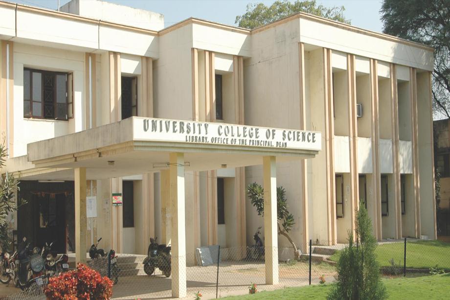 College of Science, Osmania University, Hyderabad Image