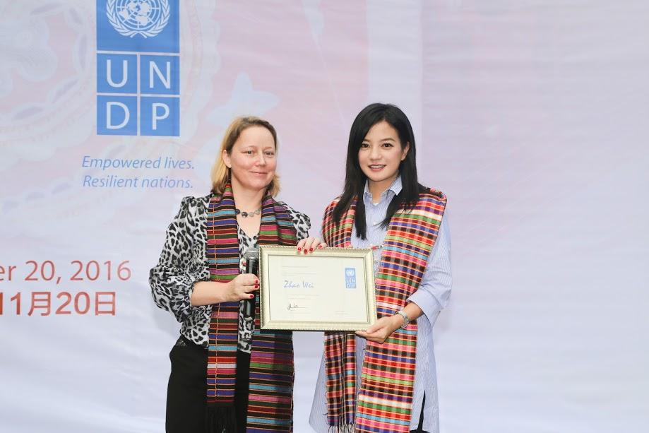 2016.11.20_Diễn viên, đạo diễn Triệu Vy-Đại Sứ Thiện Chí Trung Quốc của Chương trình phát triển Liên Hiệp Quốc.