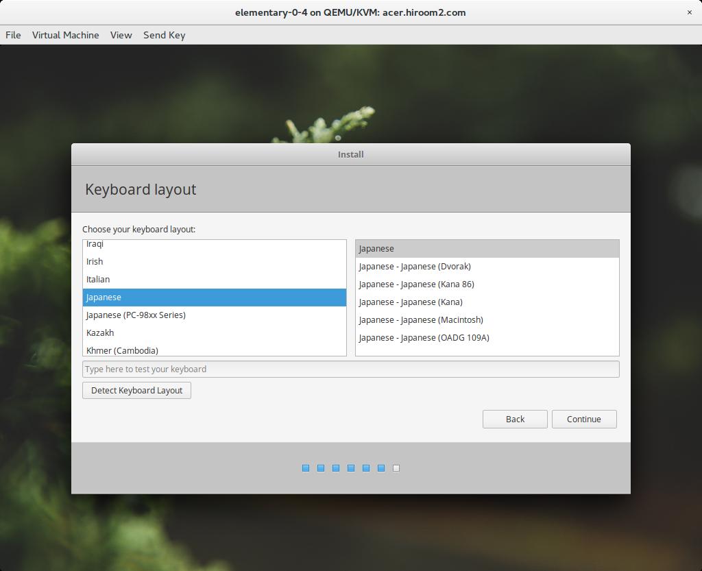 0008_KeyboardLayout.png