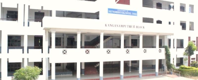 A.V.C. College of Engineering, Nagapattinam