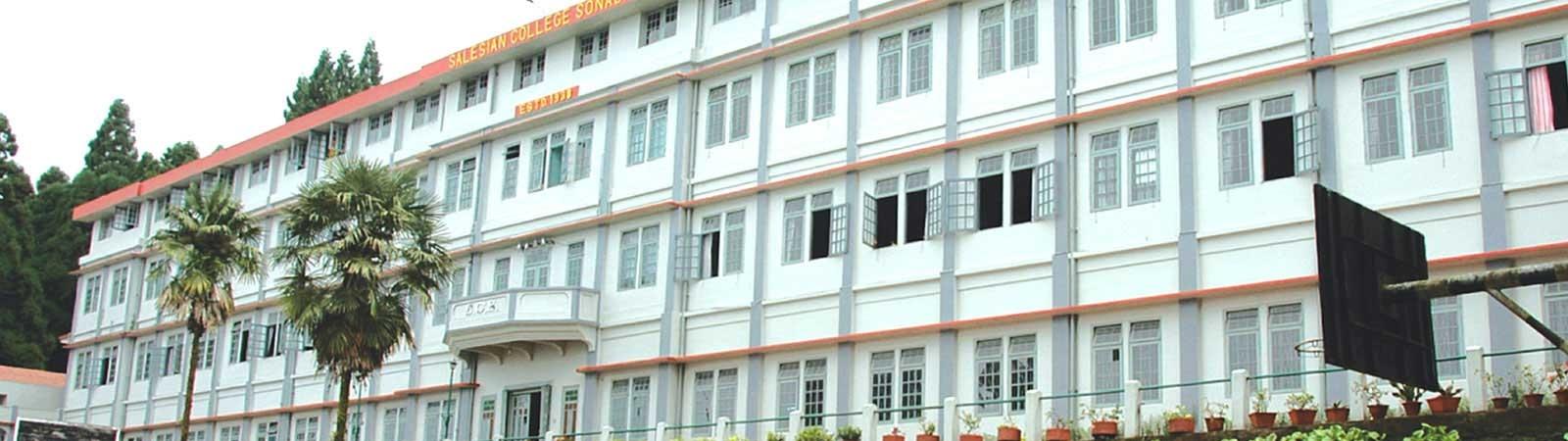 Salesian College (Siliguri Campus)