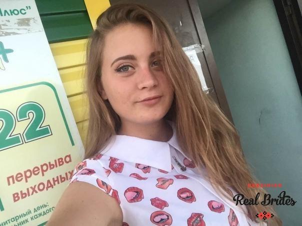 Photo gallery №5 Ukrainian girl Angelika