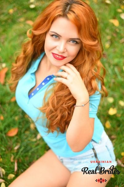 Photo gallery №13 Ukrainian bride Aliona