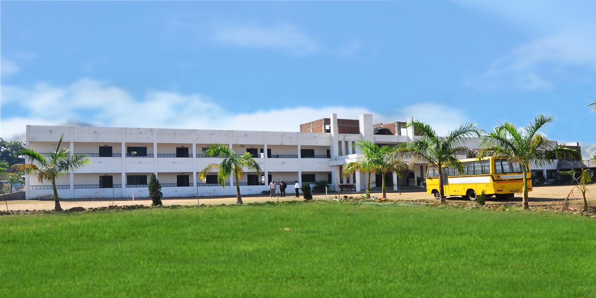 Aakar School Of Nursing, Nagpur