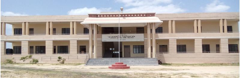 Government First Grade College Annigeri, Dharwad