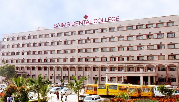 Sri Aurobindo College of Dentistry, Indore Image