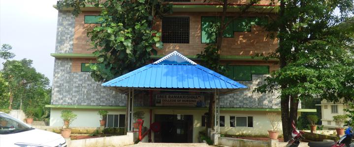 Sree Ramakrishna College of Nursing, Kanyakumari Image
