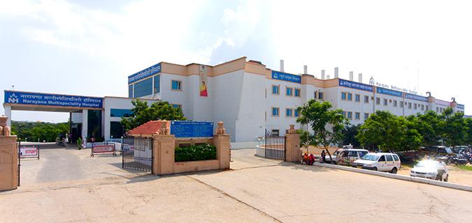 Narayana Multispeciality Hospital Image