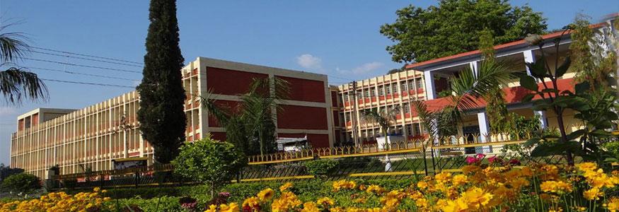 Government Degree College, Una