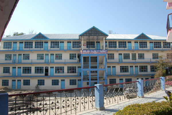 Abhilashi Group Of Institutions School Engineering And Technology, Mandi