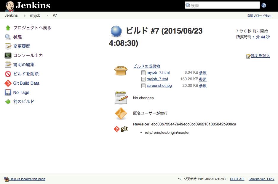 https://dl-web.dropbox.com/s/9j18z0g6n5ip57e/0004_Product.png