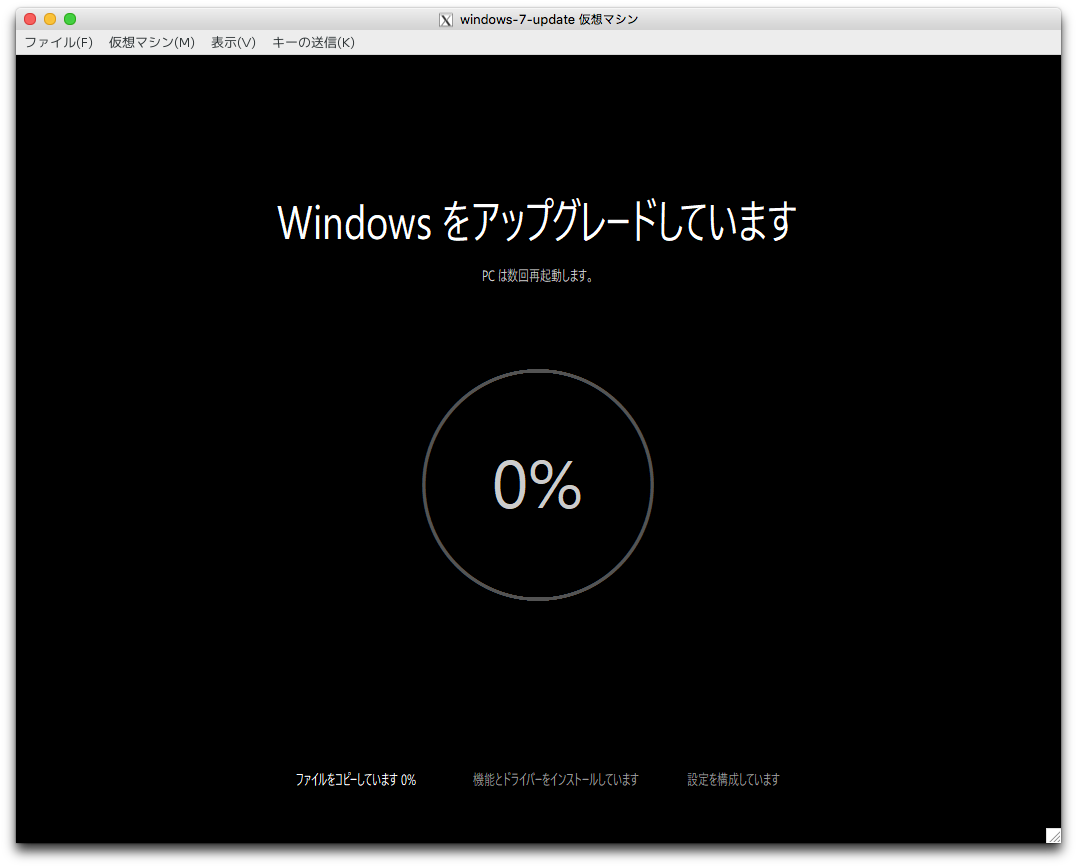 0006_Update-windows.png