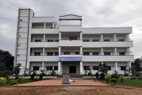 HAMSA Homeopathy Medical College, Siddipet